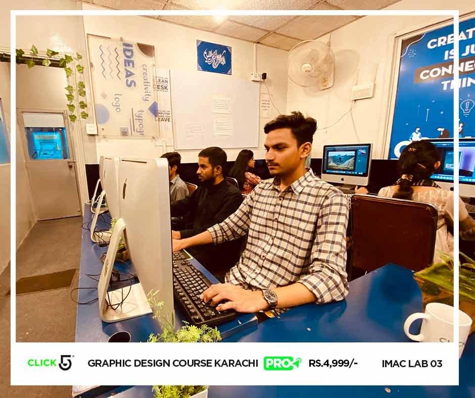 karachi imac